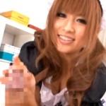 【メイド】ツインテールのギャルメイドがアナル舐めもしつつのローション手コキ!
