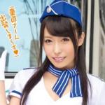 【バスガイド】有村千佳が童貞卒業バスツアーやっちゃいます!本物童貞って、マジか俺も行きたかった〜!