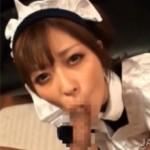【メイド】さとう遥希の肉棒奉仕の動画!濃厚フェラチオとM字開脚して挿入!