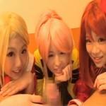 【アニコス】巨乳の有名コスプレイヤー3人が手コキとフェラチオで寄ってたかって気持ちよくしてくれる!