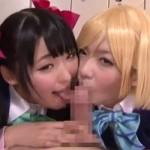 【着衣セックス】制服コスプレであず希と麻里梨夏がチンポを取り合い濃密3P!