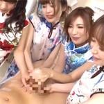 【チャイナドレス】オイルマッサージで4人の美女が責めまくる極上の手コキプレイ!