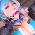 【アニコス】ブルーローズコスのドM巨乳レイヤーがカメ小にヤラレ放題!!