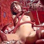 未知の触手にロリ系美少女メイドが襲われヌルヌル快楽で永遠の快楽地獄に堕ちていく!