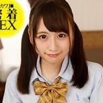 【VR】JK制服コスプレ作品が格安ワンコイン500円!美少女とホテルでイチャラブ濃厚セックスエロ動画!