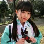 ロリムチ制服JKコスプレの『放課後肉便器12人目 神田あいる』は男の妄想叶える極上のドMちっぱい娘AV!