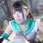 【GIGA(ギガ) VR】媚薬で乱れた美少女戦士セーラーユピテルのマンコがチンポを咥え込む!さとう愛理