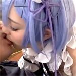 【アニコス】ベロキスして本気で欲情SEXがしたいレムコス美女!マンコも濡れ濡れで欲しそう!