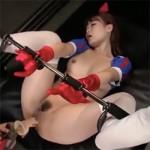 【ヒロイン】拘束されてエロ玩具拷問されて喘ぎ声も止まらず連続イキの美女戦士!