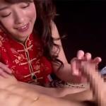 【チャイナドレス】可愛くて妖艶な巨乳美女がチクビエステで気持ちよくスッキリ発射!!